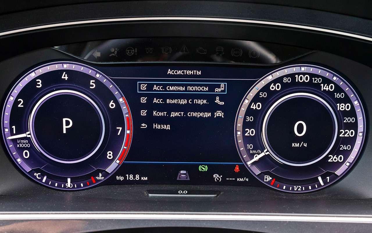 Volkswagen Tiguan изпарка ЗР: тест электронных систем— фото 887728