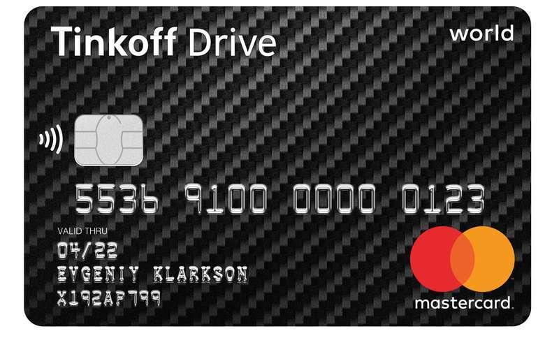 онлайн заявка на кредит в совкомбанке наличными под залог автомобиля