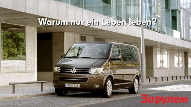 VW_Musik