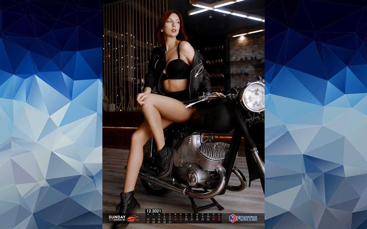 Жаркий календарь-2021: белорусские девушки иредкие машины— фото 1213052