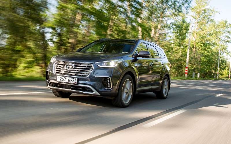 Hyundai Grand Santa Feполучил спецверсию дляРоссии