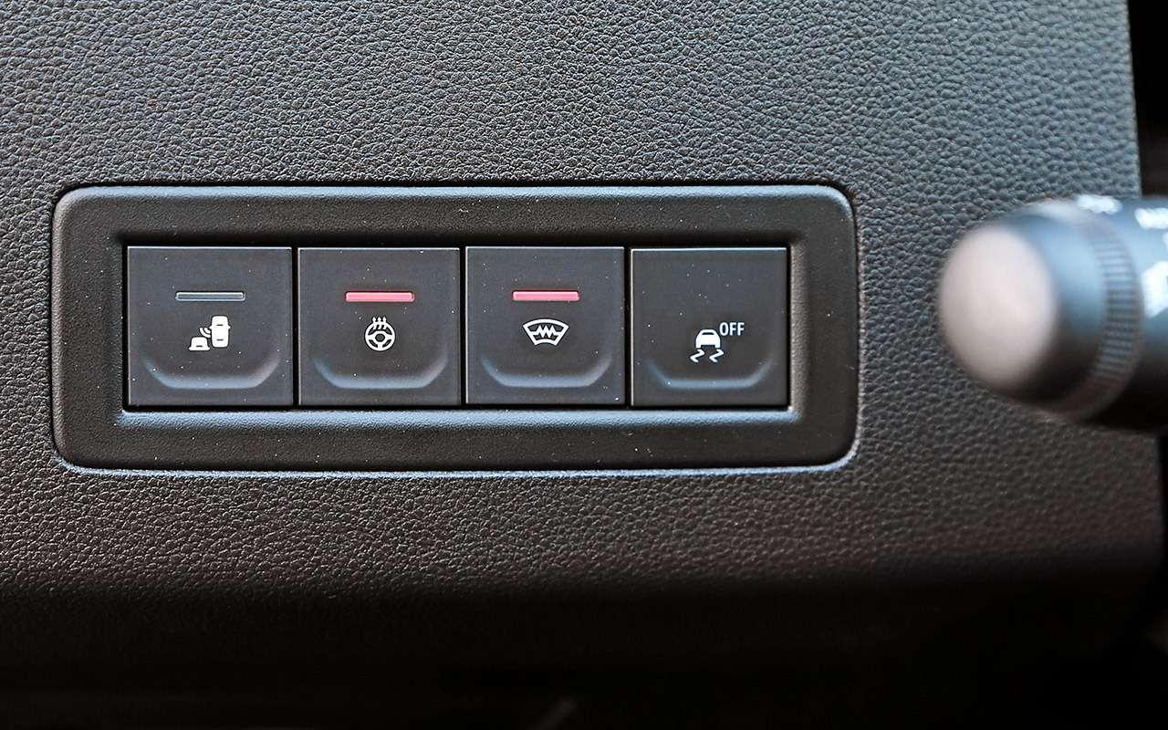 Renault Arkana без камуфляжа: шок-цена!— фото 980850