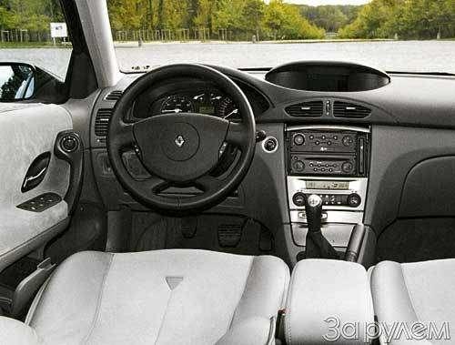 Renault Laguna. Прекрасная француженка.— фото 26345