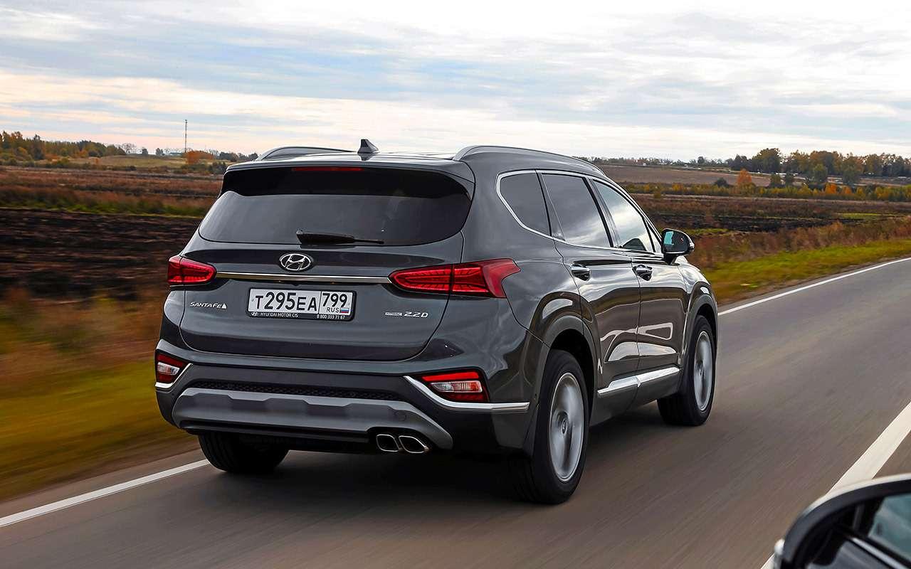 Hyundai Santa Feпротив конкурентов: большой тест кроссоверов— фото 931478