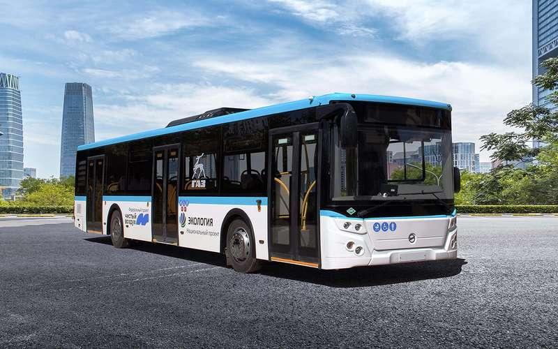ГАЗначал выпускать автобусы насжиженном метане