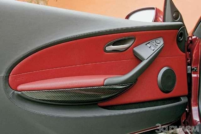 BMWM6. Благородный исильный— фото 56521