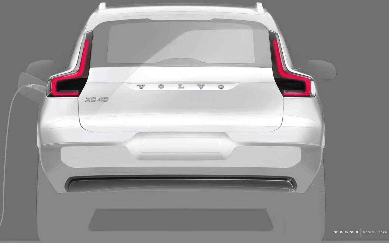 У нового Volvo XC40 багажник будет впереди. Исзади— фото 1000139