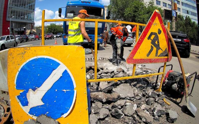 Стертый дорожный знак