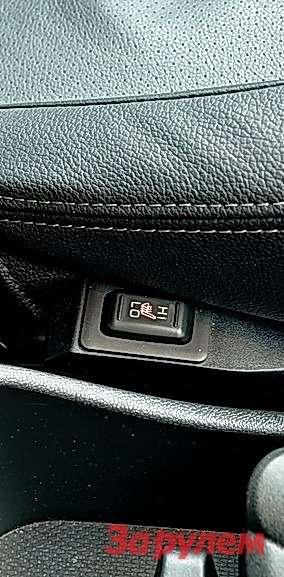 Надо жебыло умудриться расположить кнопки включения подогрева сидений встоль труднодоступном месте!