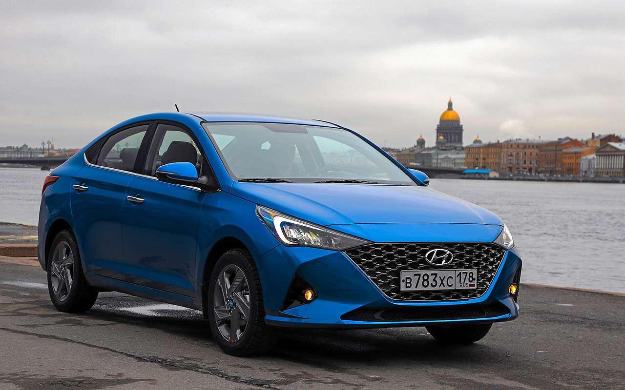 Hyundai Solaris 2020: всё, что изменилось— фото 1103306