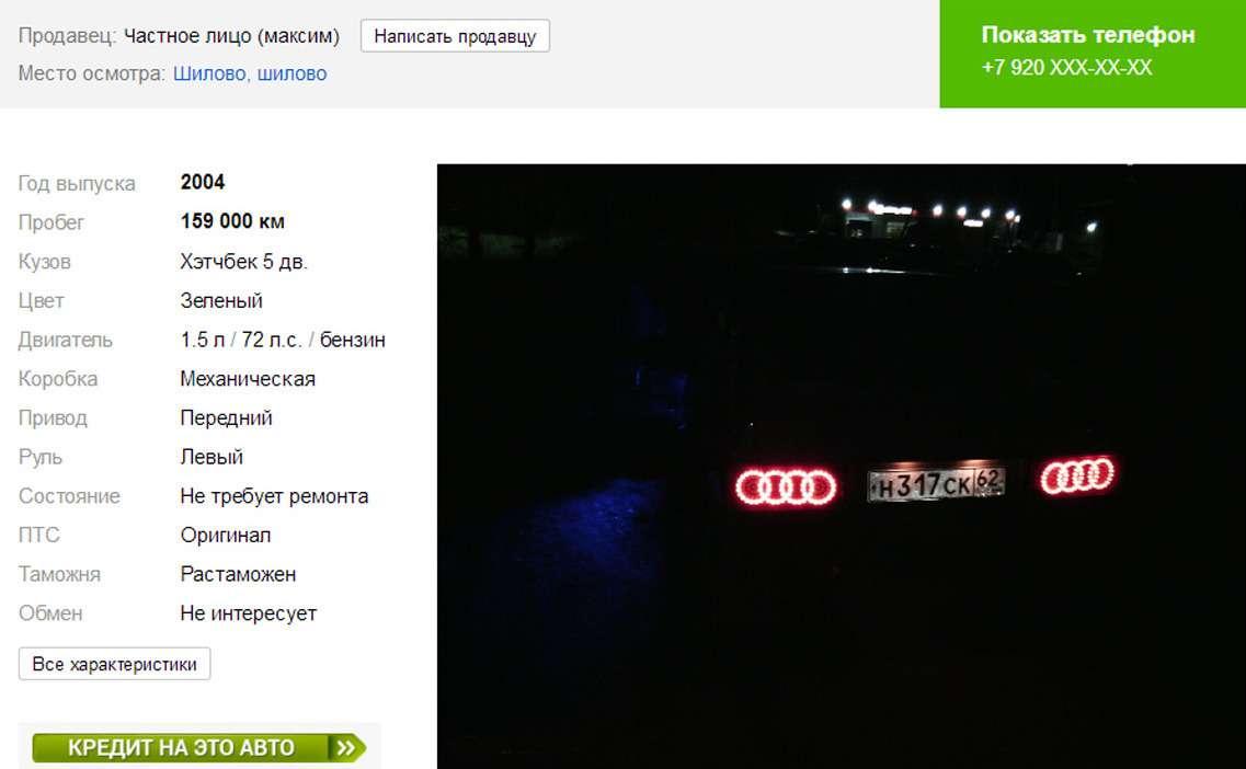 «Небитый, некрашенный»: что скрывают объявления опродаже авто— фото 569110