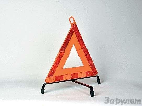 Экспертиза. Знаки аварийной остановки: Красный уголок— фото 91463