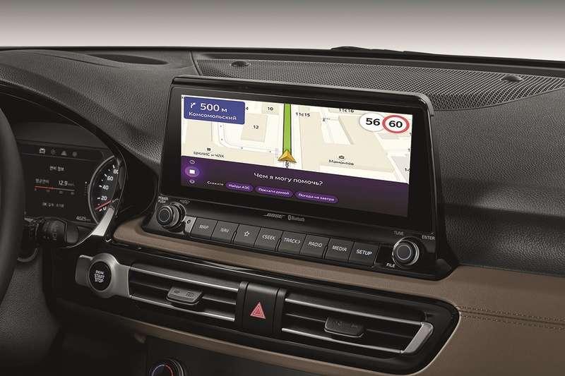 Четыре модели Kia вновой комплектации— Edition Plus
