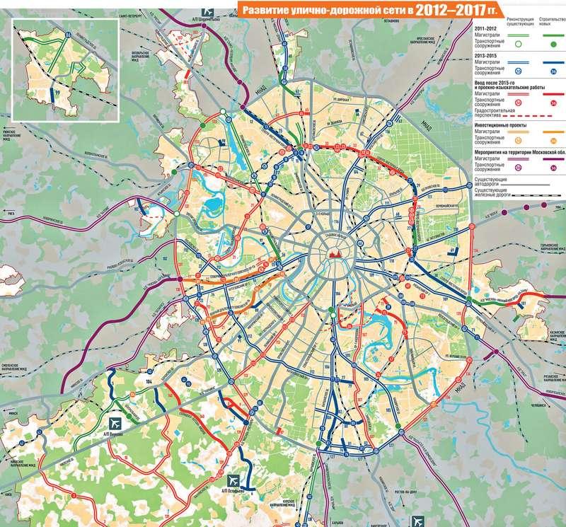 Развитие улично-дорожной сети в2012-2017гг.
