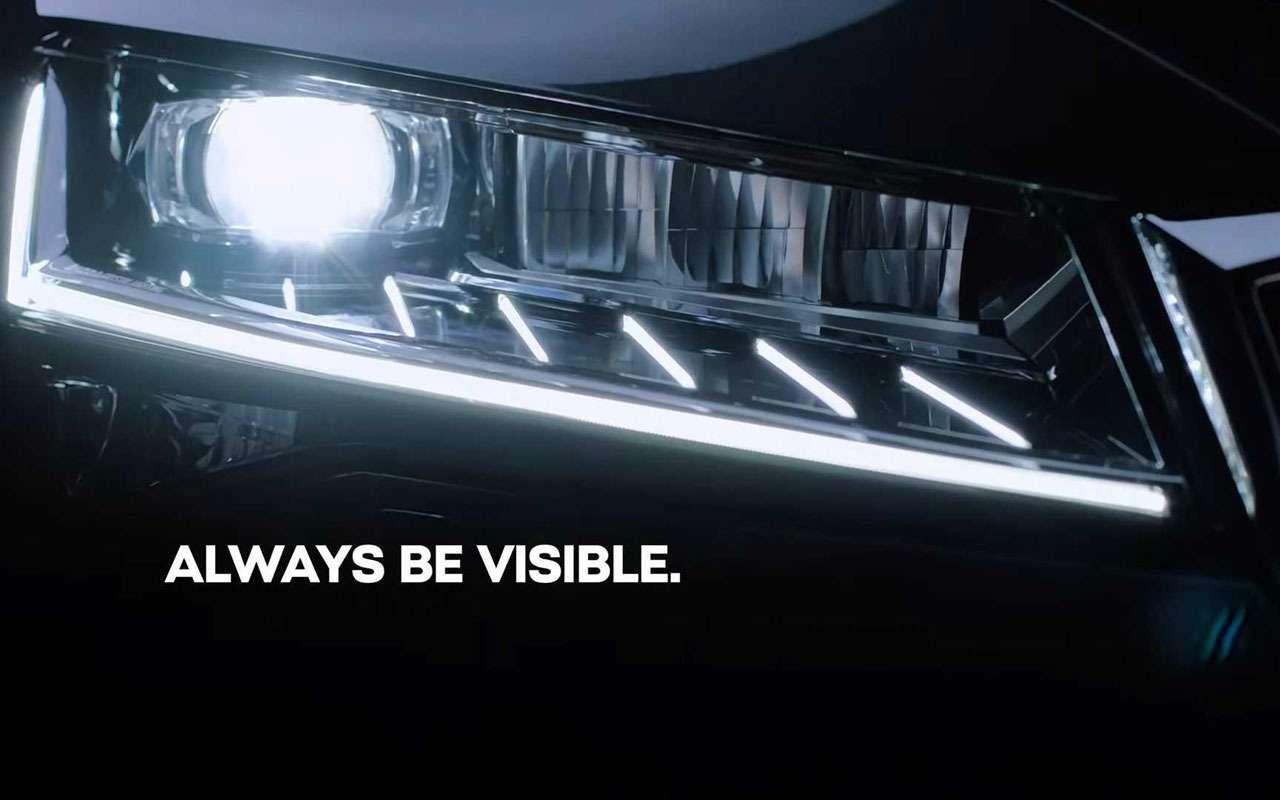 Первое видео обновленного Skoda Superb: светодиоды покругу— фото 974050
