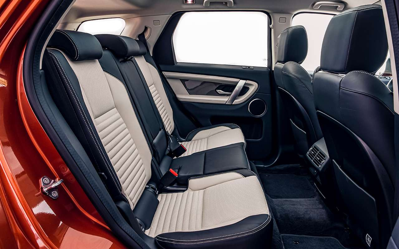 Новый Land Rover Discovery Sport— первый тест-драйв— фото 1006032