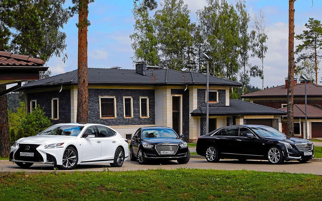 Большой тест престижных седанов: новый Lexus LS500и конкуренты— фото 928739