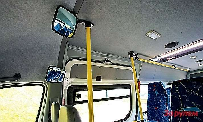 С такими дополнительными зеркалами четче контролируешь вход-выход беспокойных пассажиров.