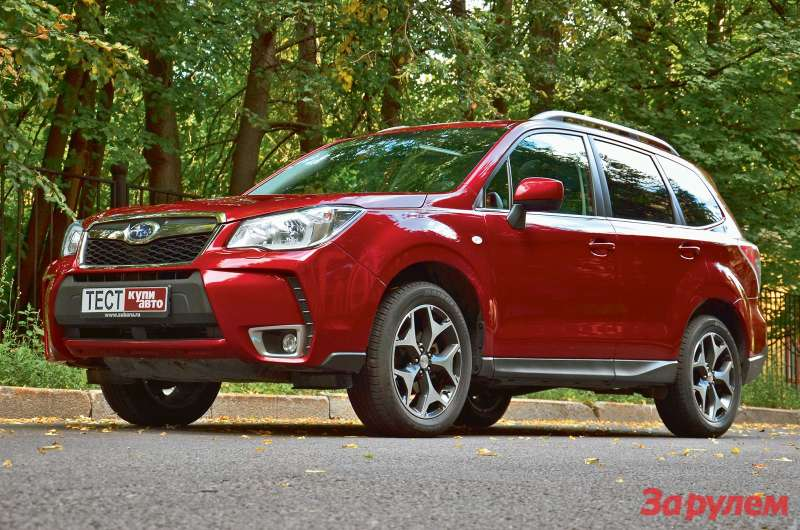 forester 022 0813 xas