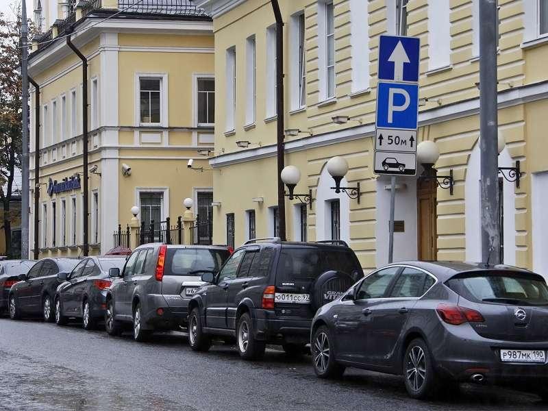 Дляплатной парковки 30улиц заСадовым сделают односторонними