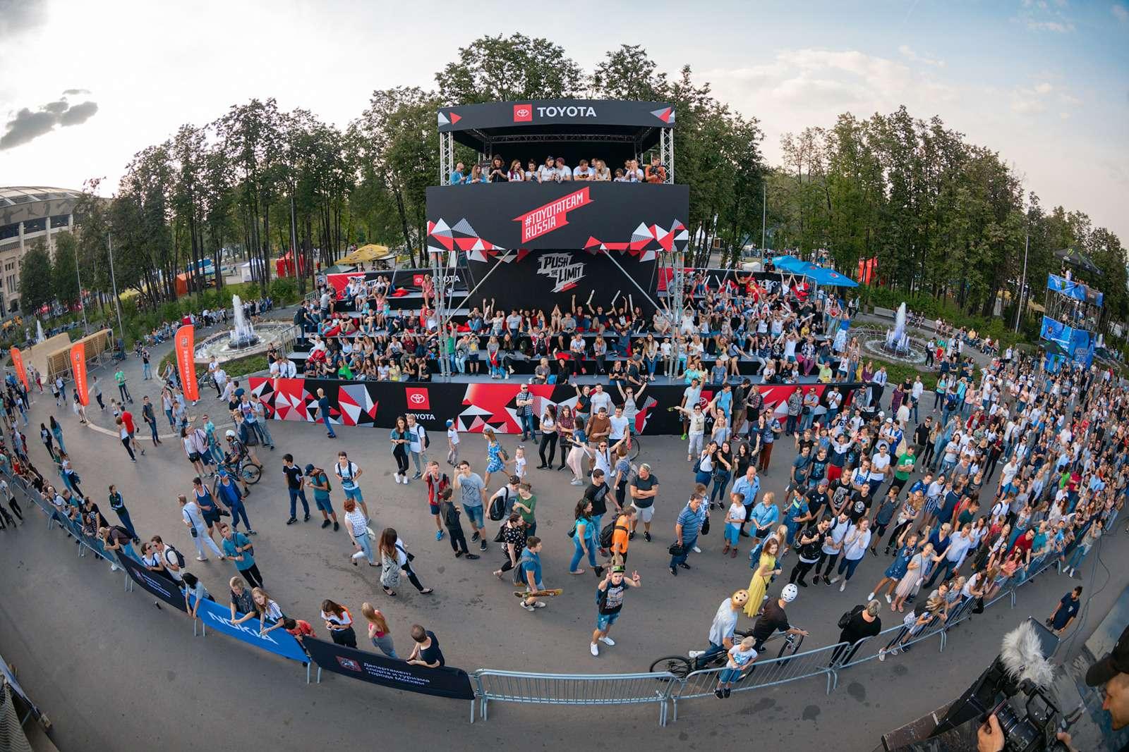 Toyota поддержала фестиваль Moscow City Games— фото 904364