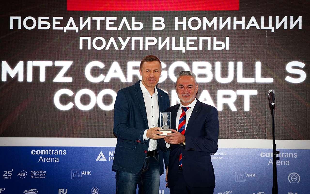 Гран-при «Зарулем»— Коммерческие автомобили 2021: победители названы!— фото 1275909