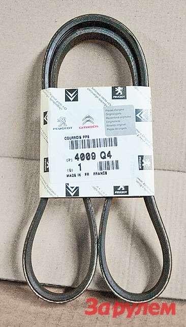 Ремень генератора    4009 Q4