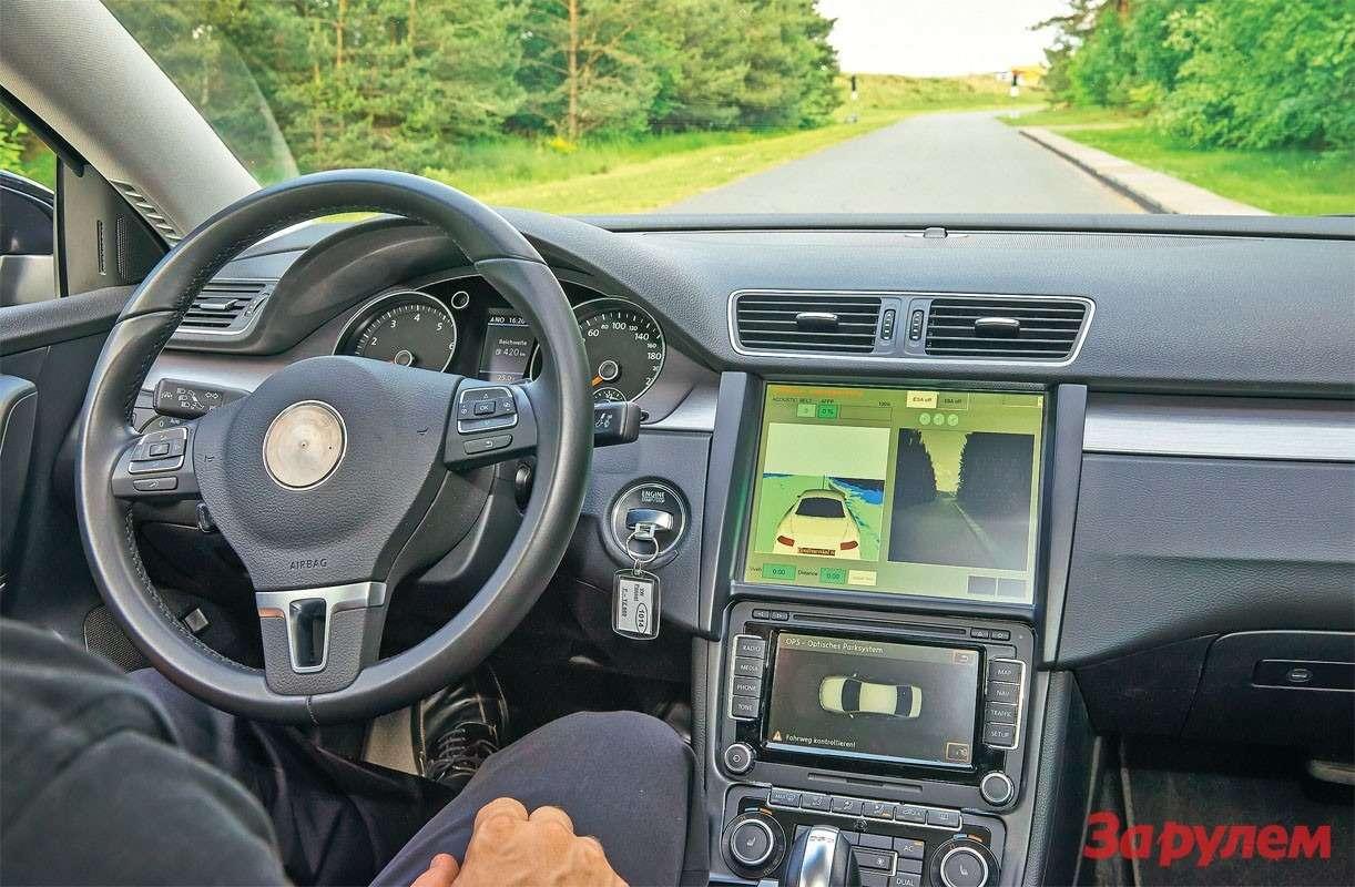 Электронные глаза сегодня позволяют автомобилю самостоятельно ездить иподорогам без разметки.