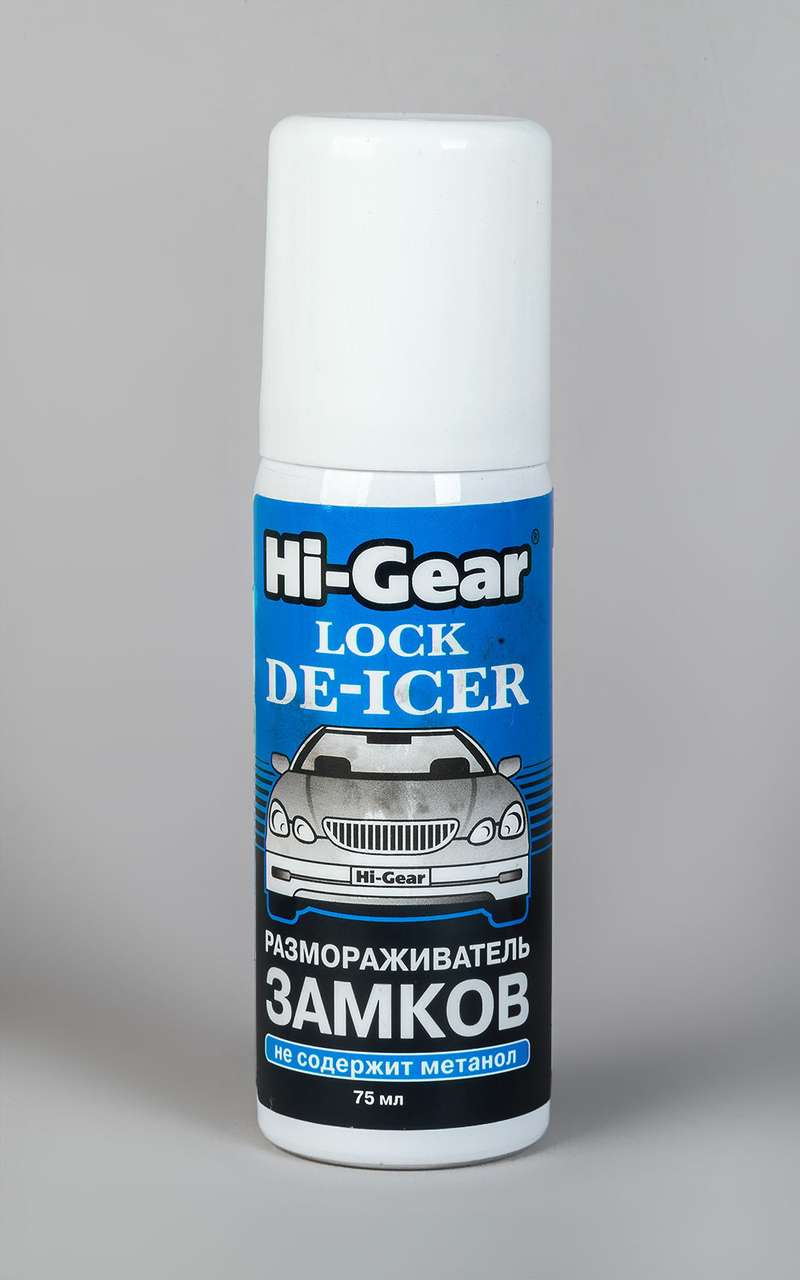 Hi-Gear HG6096