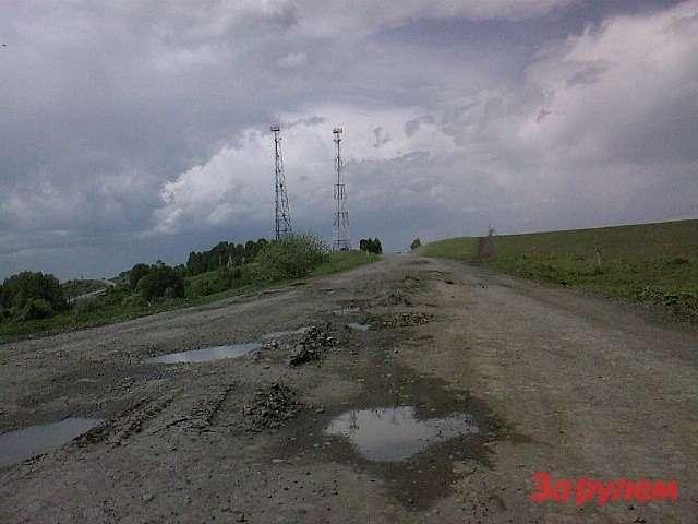 201205151525_bad_way