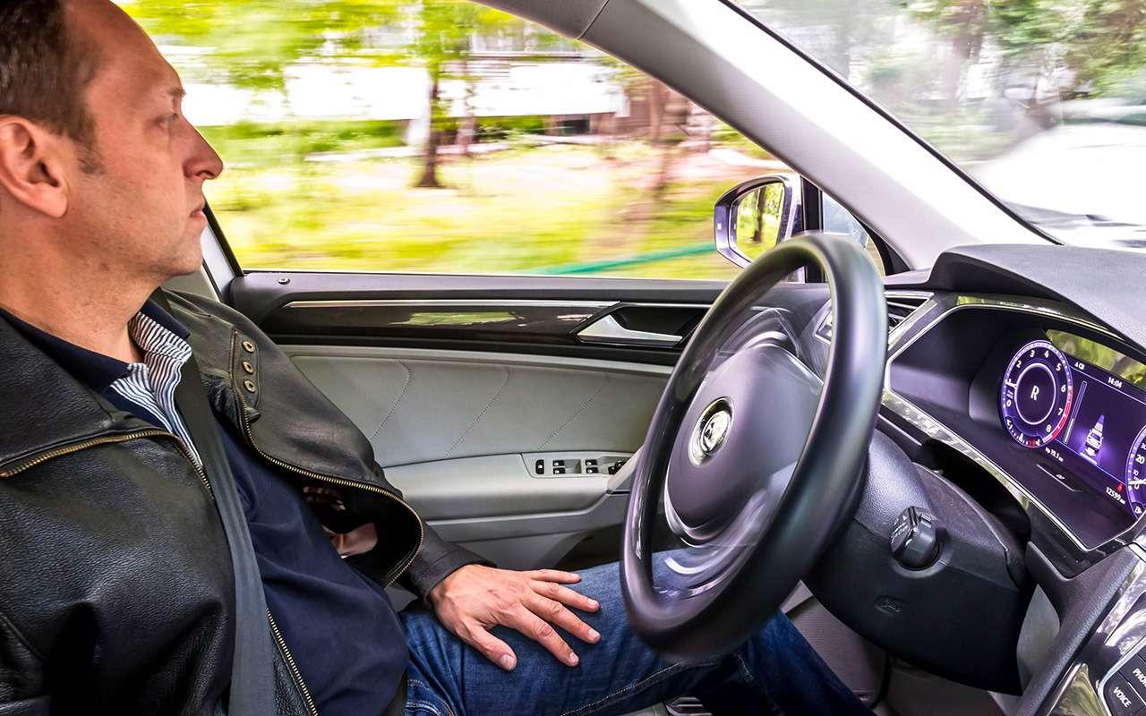 Volkswagen Tiguan изпарка ЗР: тест электронных систем— фото 887729