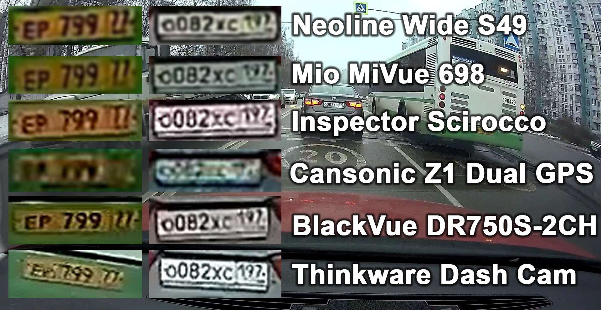 Супертест двухкамерных видеорегистраторов Full HD— фото 838423