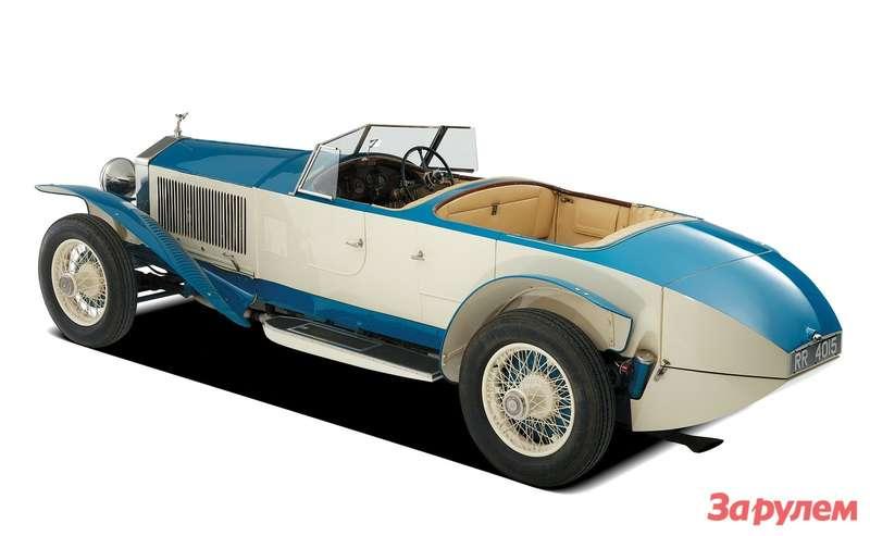 1926. Rolls-Royce Phantom IExperimental Sports Tourer