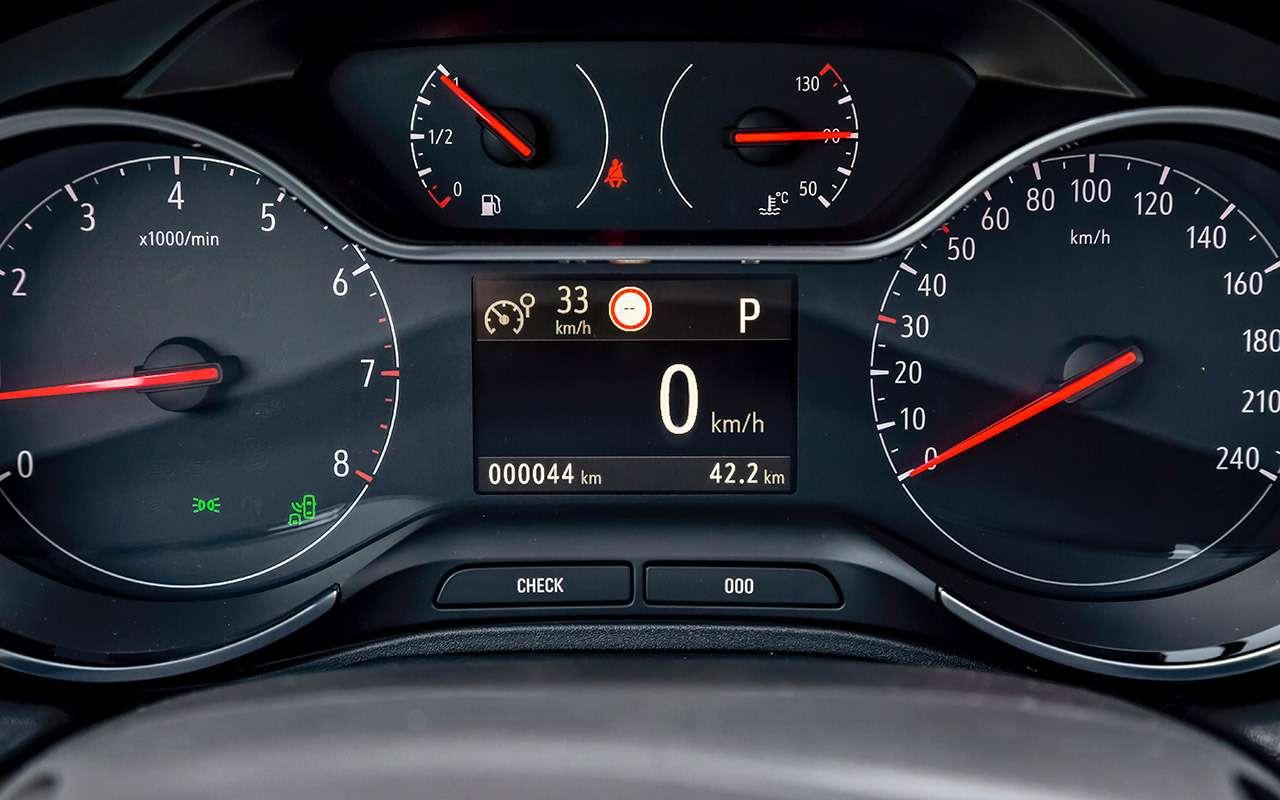 Первый Opel после возвращения: большой тест - фото 1171658