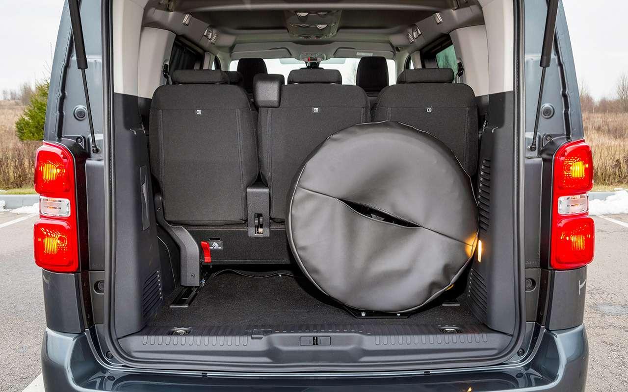 Peugeot Traveller сполным приводом: тест-драйв набездорожье— фото 1075773