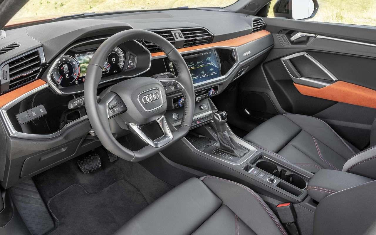 Audi привезла вРоссию новый иособенный кроссовер