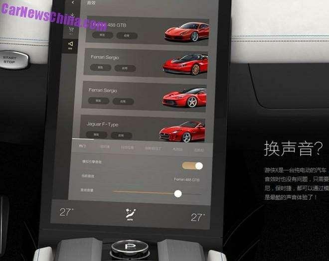 youxia-x-china-1z-660x524