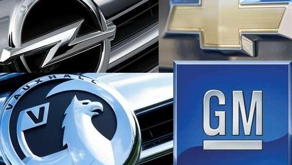 Российское подразделение General Motors сянваря 2014 года будет подчиняться европейскому филиалу GM