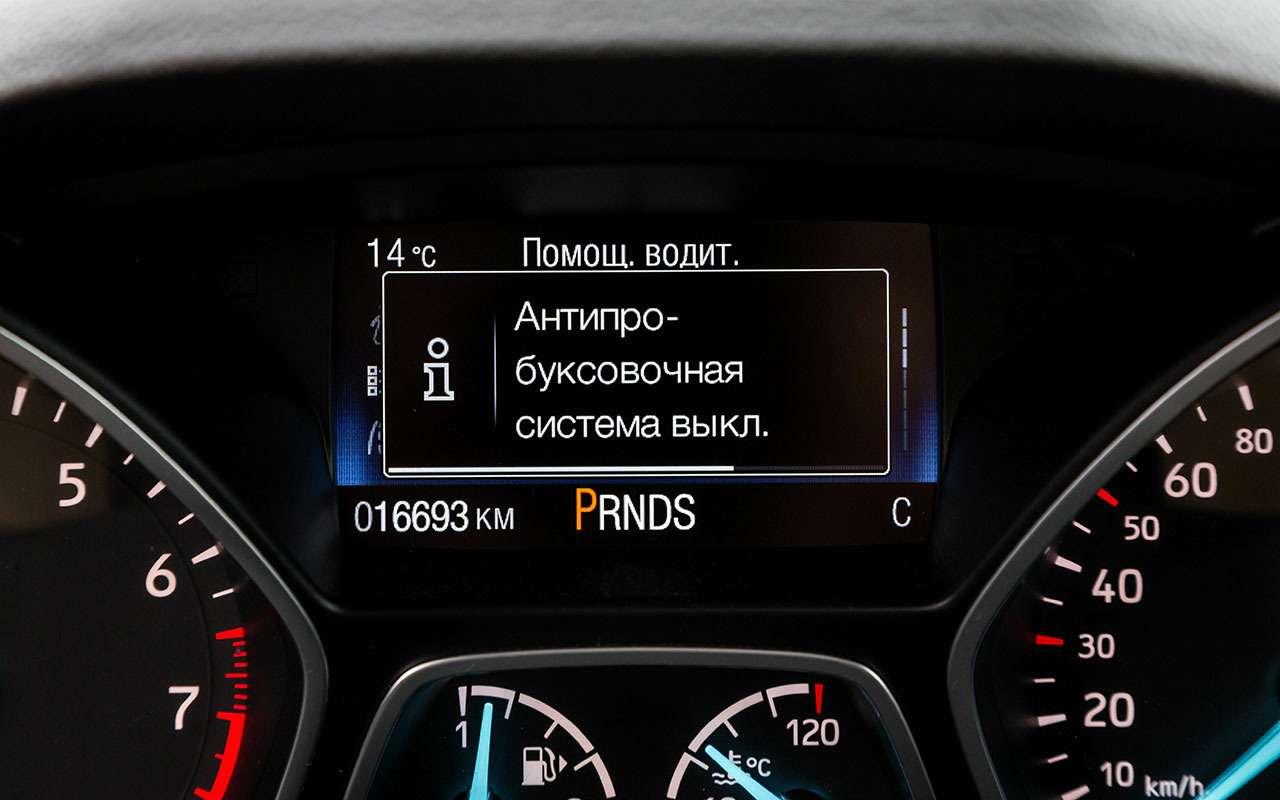 Ford Kuga изпарка ЗР: первая неисправность ипервое ТО— фото 804889