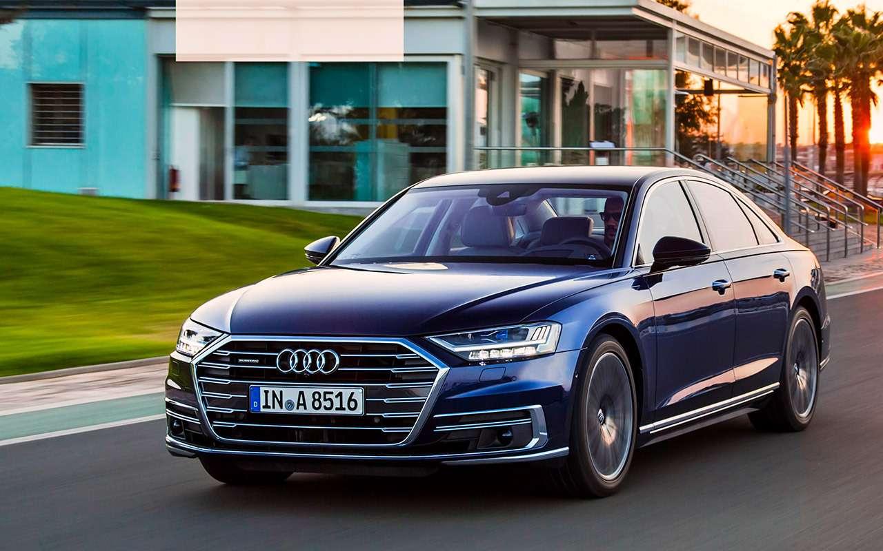 Новый Audi A8: репортаж сзаднего сиденья— фото 823835
