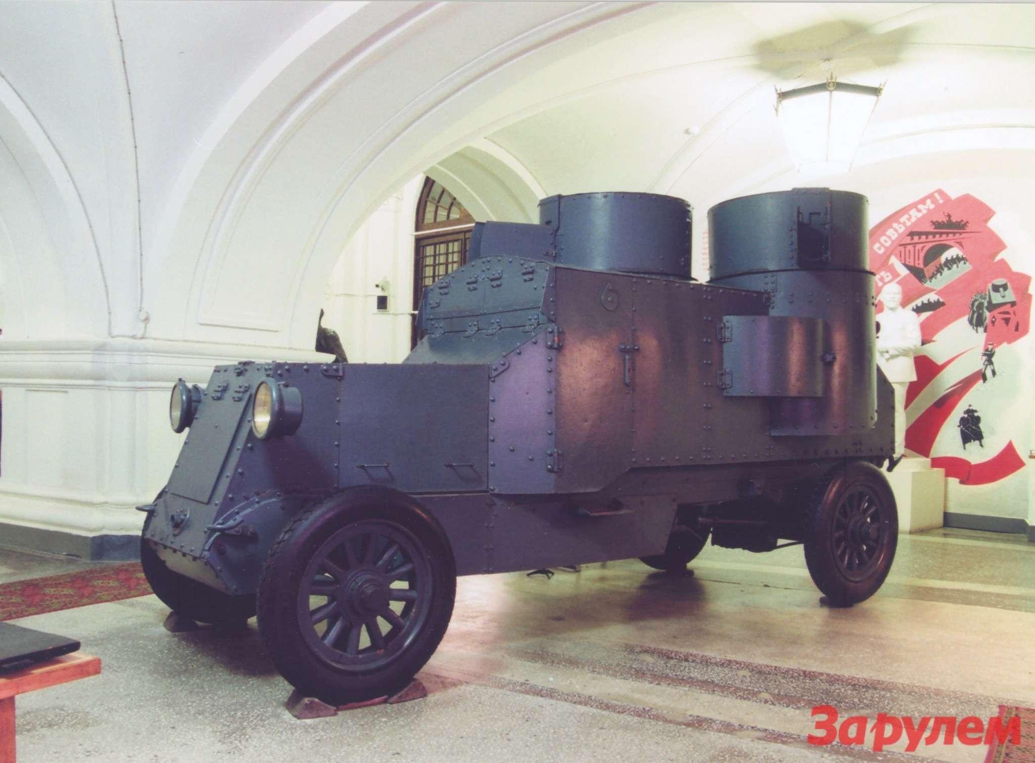 Броневик «Остин-Путиловский» вМузее артиллерии, инженерных войск ивойск связи вСанкт-Петербурге.