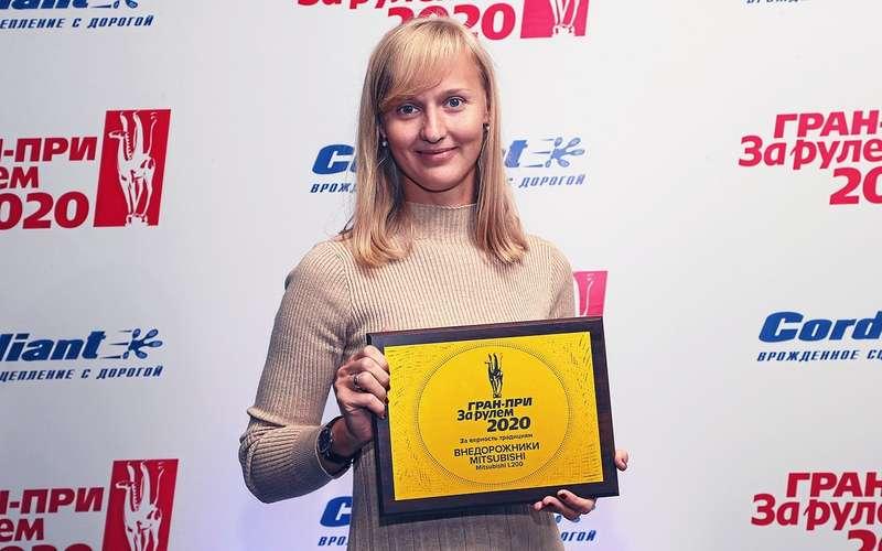 11лучших: Гран-при «Зарулем» 2020