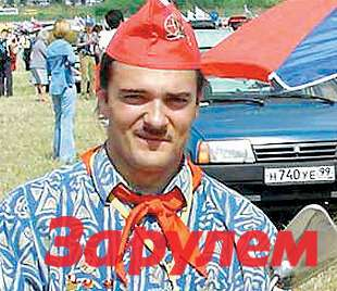 Антон «Czech» Воронцов