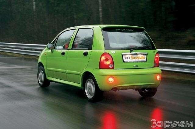 Тест Chery QQ, Daewoo Matiz, Chevrolet Spark. Тройняшки— фото 61118