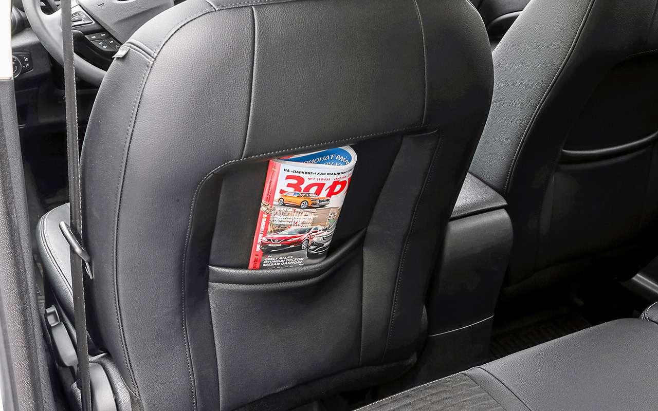 Большой тест кроссоверов: обновленный Ford EcoSport иконкуренты— фото 911220