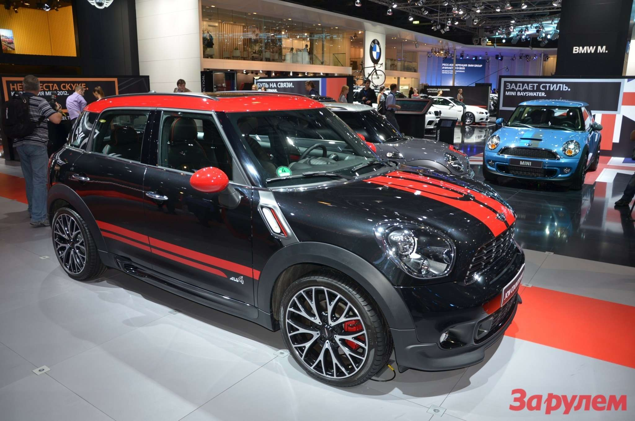 MINI Moscow Motor show 2012_10