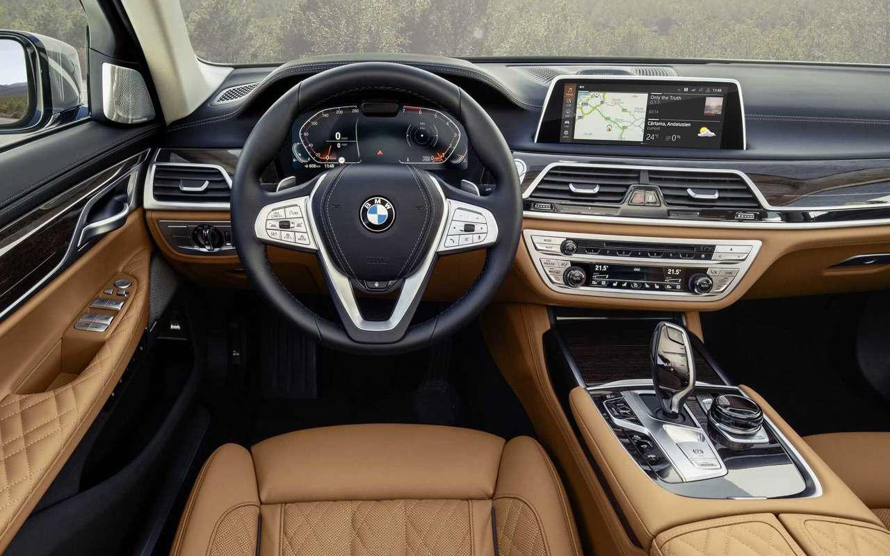 Обновленная «семерка» BMW: огромные ноздри ифары как уX7— фото 940659