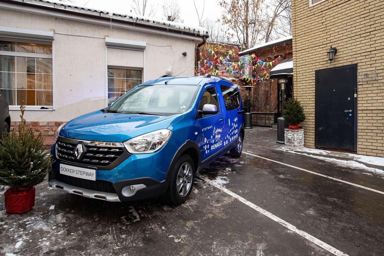 В Renault рассказали, когда впродаже появится Dokker Stepway— фото 935648