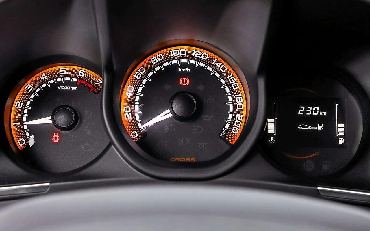 Лада XRAY Cross, Ford Ecosport иCreta: тест кроссоверов— фото 944627