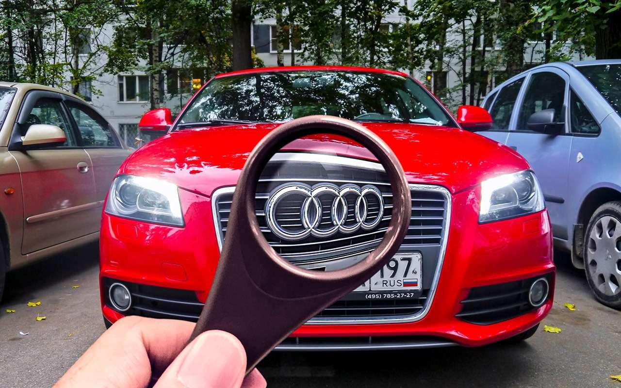 Рыночные гиды: доверять ли фирме подбор автомобиля— фото 845802